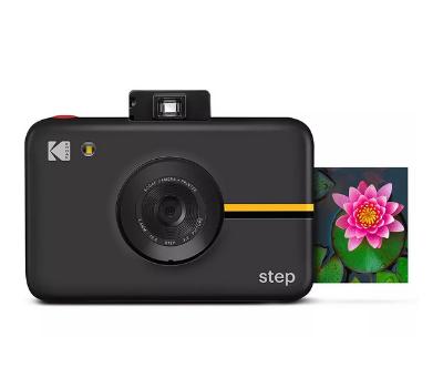ShopUSA - Kodak