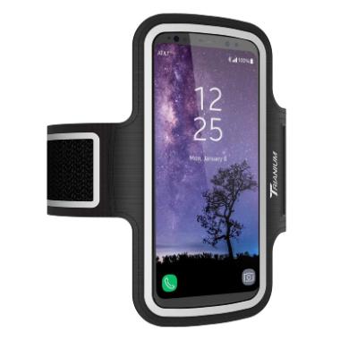 Mobile Armband - ShopUSA