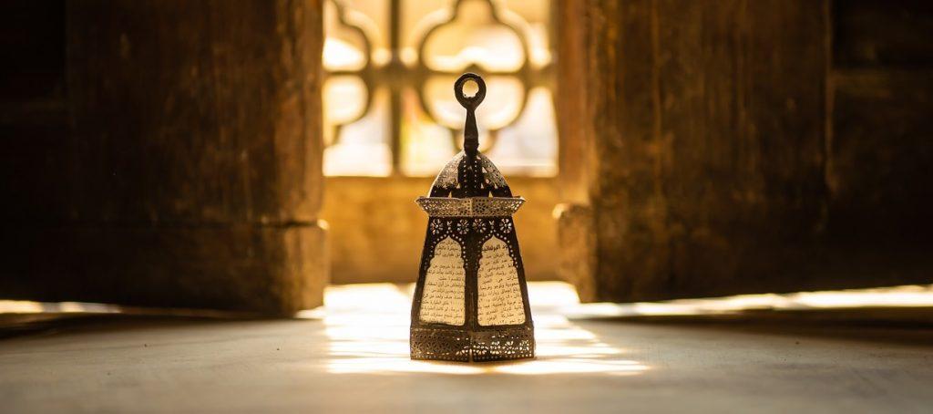 Ramadan Gift Ideas!