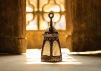 ShopUSA Ramadan