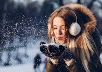 SHOPUSA - Shopping Ideas for Winter